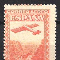 Sellos: ESPAÑA, 1931 EDIFIL Nº 653 /**/,. Lote 180510390