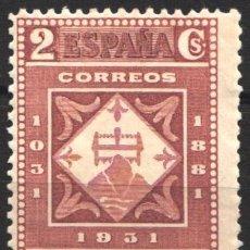 Sellos: ESPAÑA, 1931 EDIFIL Nº 637 /*/ . Lote 180510683