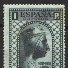 Sellos: ESPAÑA, 1931 EDIFIL Nº 646 /*/ . Lote 180511283