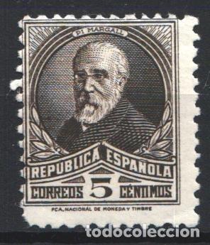 ESPAÑA, 1931- 1932 EDIFIL Nº 655 /*/ (Sellos - España - II República de 1.931 a 1.939 - Nuevos)