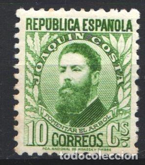 ESPAÑA, 1931- 1932 EDIFIL Nº 656 /*/ (Sellos - España - II República de 1.931 a 1.939 - Nuevos)