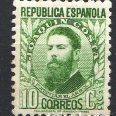 Sellos: ESPAÑA, 1931- 1932 EDIFIL Nº 656 /*/ . Lote 180512146