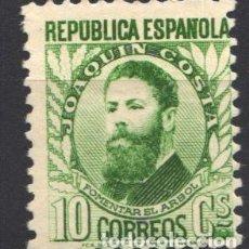 Sellos: ESPAÑA, 1931- 1932 EDIFIL Nº 656 /*/ . Lote 180512182
