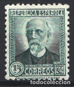 ESPAÑA, 1931- 1932 EDIFIL Nº 657 /*/ (Sellos - España - II República de 1.931 a 1.939 - Nuevos)