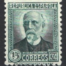Sellos: ESPAÑA, 1931- 1932 EDIFIL Nº 657 /*/ . Lote 180512262