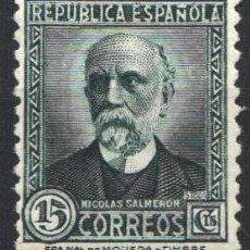 Sellos: ESPAÑA, 1931- 1932 EDIFIL Nº 657 /*/ . Lote 180512280