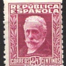 Sellos: ESPAÑA, 1931- 1932 EDIFIL Nº 658 /*/ PABLO IGLESIAS. Lote 180512341