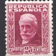 Sellos: ESPAÑA, 1931- 1932 EDIFIL Nº 658 /*/. Lote 180512506