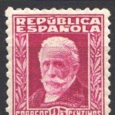 Sellos: ESPAÑA, 1931- 1932 EDIFIL Nº 658 /*/. Lote 180512566