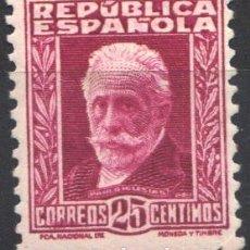 Sellos: ESPAÑA, 1931- 1932 EDIFIL Nº 658 /*/. Lote 180512615