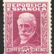 Sellos: ESPAÑA, 1931- 1932 EDIFIL Nº 658 /*/. Lote 180512628