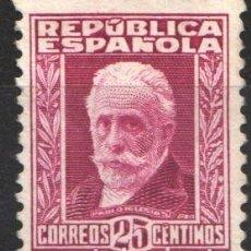 Sellos: ESPAÑA, 1931- 1932 EDIFIL Nº 658 /*/. Lote 180512645