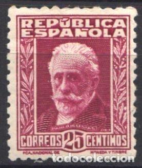 ESPAÑA, 1931- 1932 EDIFIL Nº 658 /*/ (Sellos - España - II República de 1.931 a 1.939 - Nuevos)