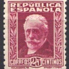 Sellos: ESPAÑA, 1931- 1932 EDIFIL Nº 658 /*/. Lote 180512685
