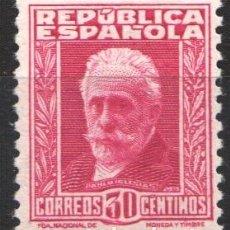 Sellos: ESPAÑA, 1931- 1932 EDIFIL Nº 659 /*/. Lote 180512747