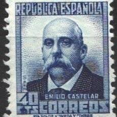 Sellos: ESPAÑA, 1931- 1932 EDIFIL Nº 660 /*/. Lote 180512780