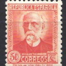Sellos: ESPAÑA, 1931- 1932 EDIFIL Nº 661 /*/. Lote 180512821
