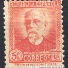 Sellos: ESPAÑA, 1931- 1932 EDIFIL Nº 661 /*/. Lote 180512866