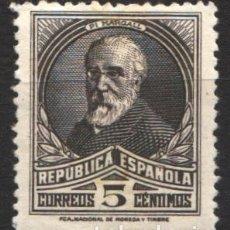Sellos: ESPAÑA, 1931- 1932 EDIFIL Nº 661DP /*/, DENTADO 14, NUMERACIÓN A000,000. Lote 180513135