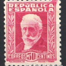 Sellos: ESPAÑA, 1931- 1932 EDIFIL Nº 659N /*/, MUESTRA, A000,000. Lote 180513205