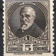 Sellos: ESPAÑA, 1931- 1932 EDIFIL Nº 655 /**/, SIN FIJASELLOS. . Lote 180513336