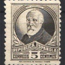 Sellos: ESPAÑA, 1931- 1932 EDIFIL Nº 655 /**/, SIN FIJASELLOS. . Lote 180513365