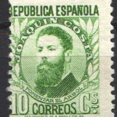 Sellos: ESPAÑA, 1931- 1932 EDIFIL Nº 656 /**/, SIN FIJASELLOS. . Lote 180513387