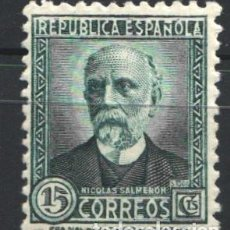 Sellos: ESPAÑA, 1931- 1932 EDIFIL Nº 657 /**/, SIN FIJASELLOS. . Lote 180513467