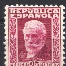Sellos: ESPAÑA, 1931- 1932 EDIFIL Nº 658 /**/, SIN FIJASELLOS. . Lote 180513496