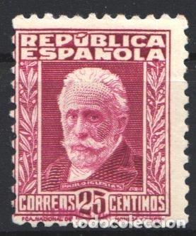 ESPAÑA, 1931- 1932 EDIFIL Nº 658 /**/, SIN FIJASELLOS. (Sellos - España - II República de 1.931 a 1.939 - Nuevos)