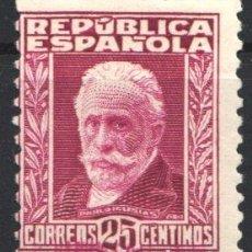 Sellos: ESPAÑA, 1931- 1932 EDIFIL Nº 658 /**/, SIN FIJASELLOS. . Lote 180513513