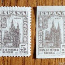 Sellos: ESPAÑA, ERRORES Y VARIEDADES N°804 DENTADO Y SIN DENTAR MNH Y SIN GOMA (FOTOGRAFÍA REAL). Lote 180862531
