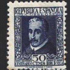 Sellos: 1935 EDIFIL Nº 692 /*/, . Lote 180900641