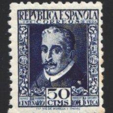 Sellos: 1935 EDIFIL Nº 692 /*/, . Lote 180900680