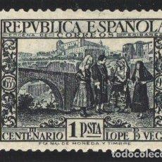 Sellos: 1935 EDIFIL Nº 693 /*/, . Lote 180900746