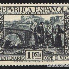 Sellos: 1935 EDIFIL Nº 693DP /*/, DENTADO 14. Lote 180900830