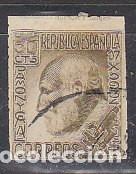 O 680 S/D.SANTIAGO RAMÓN Y CAJAL .1934. (Sellos - España - II República de 1.931 a 1.939 - Usados)