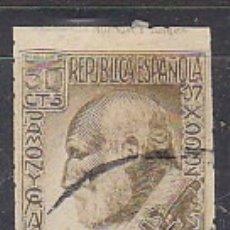Sellos: O 680 S/D.SANTIAGO RAMÓN Y CAJAL .1934.. Lote 181019146