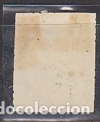 Sellos: o 680 S/D.SANTIAGO RAMÓN y CAJAL .1934. - Foto 2 - 181019146