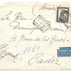 Sellos: II REPUBLICA. ISLAS CANARIAS. EDIFIL Nº 670 - 673. DE LAS PALMAS A CADIZ. 1935. Lote 181076862