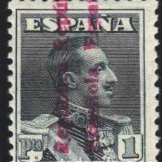 Sellos: ESPAÑA, 1931 EDIFIL Nº 602 /*/,. Lote 181171386