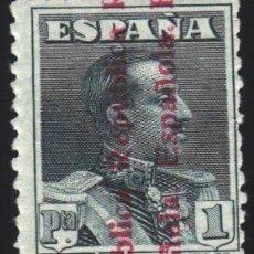Sellos: ESPAÑA, 1931 EDIFIL Nº 602 /*/,. Lote 181171415