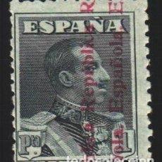 Sellos: ESPAÑA, 1931 EDIFIL Nº 602 /*/,. Lote 181171446