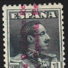 Sellos: ESPAÑA, 1931 EDIFIL Nº 602 /*/,. Lote 181171522