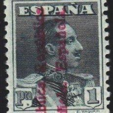 Sellos: ESPAÑA, 1931 EDIFIL Nº 602 /*/,. Lote 181171550