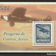 Sellos: R8/ ESPAÑA, VIÑETA PROYECTO CORREO AEREO, MNH **. Lote 181514490