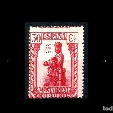 Sellos: ESPAÑA - 1931 - II REPUBLICA - EDIFIL 643 - MNH** - NUEVO - VARIEDAD - VALOR CATALOGO 110€.. Lote 181621096