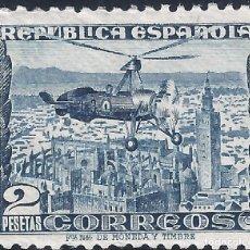 Sellos: EDIFIL 689 AUTOGIRO LA CIERVA 1935. FONDO CIELO BLANCO. VALOR CATÁLOGO: 65 €. LUJO. MNH **. Lote 181699903