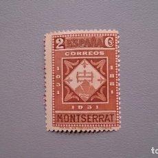 Sellos: ESPAÑA - 1931 - II REPUBLICA - EDIFIL 637 - MNH** - NUEVO - IX CENTENARIO DEL MONASTERIO MONTSERRAT. Lote 181773770