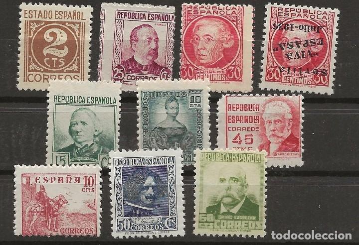 R8.G-SUB/ ESPAÑA, PERSONAJES REPUBLICA ESPAÑOLA, MNH** (Sellos - España - II República de 1.931 a 1.939 - Nuevos)